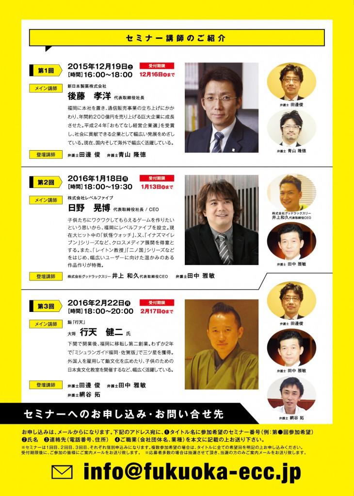 知財ネット_A4-02